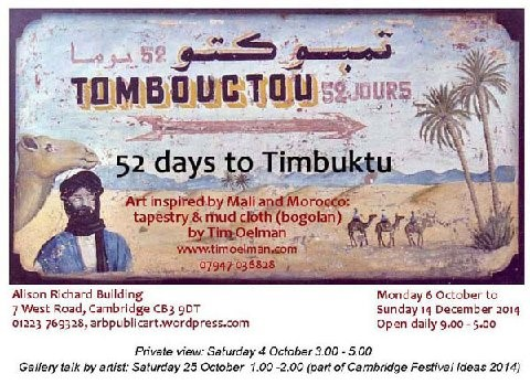 52 Days to Timbuktu exhibition in Cambridge